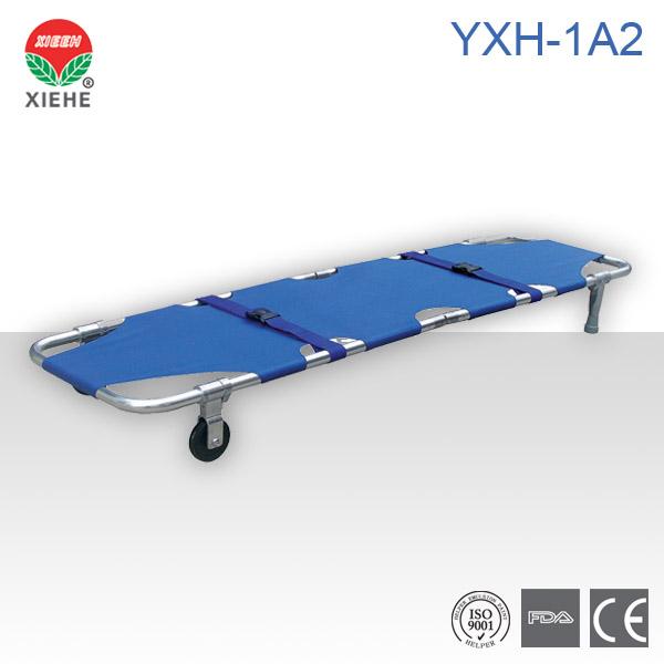 铝合金折叠担架YXH-1A2