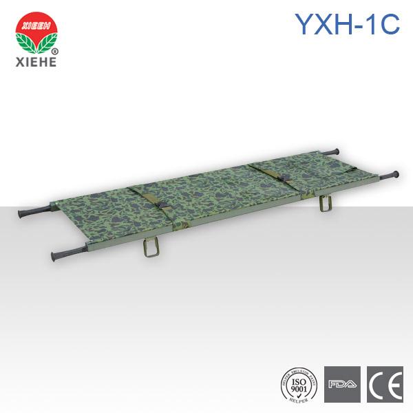 铝合金折叠担架YXH-1C