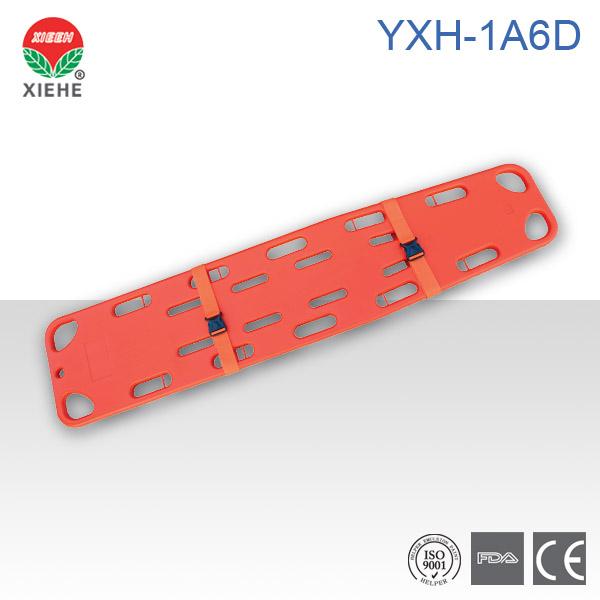 脊髓板YXH-1A6D
