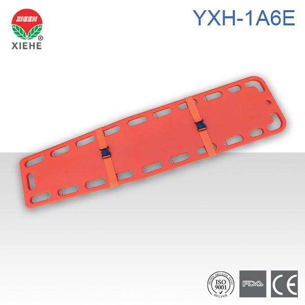 脊髓板YXH-1A6E