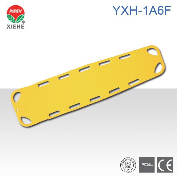脊髓板YXH-1A6F