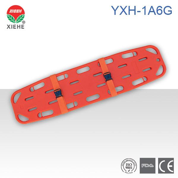 脊髓板YXH-1A6G