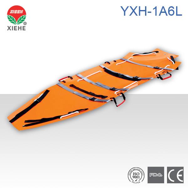 多功能救援担架YXH-1A6L