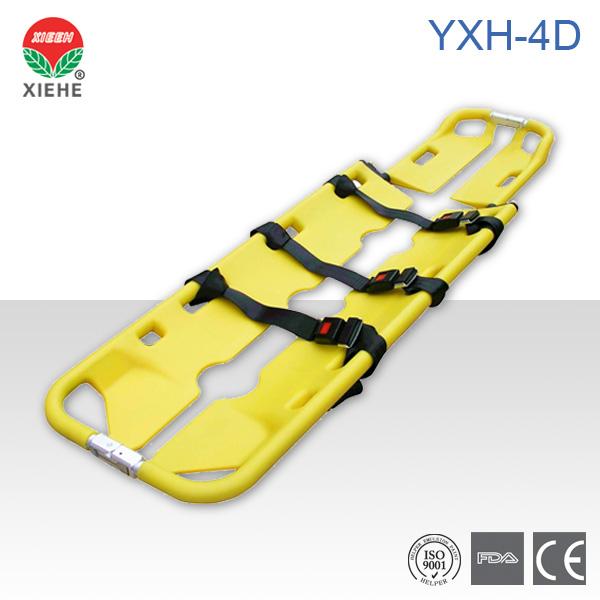 塑料铲式担架YXH-4D