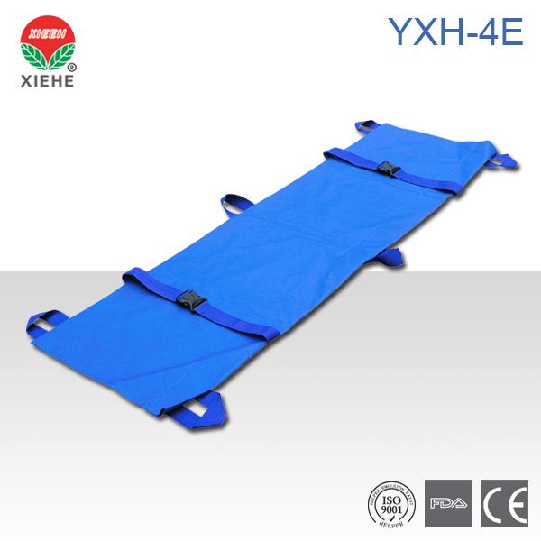 软担架YXH-4E