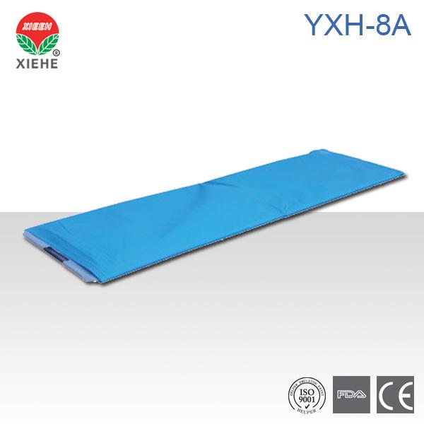 过床易YXH-8A