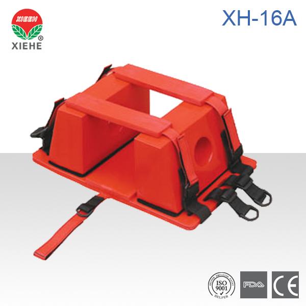 头部固定器XH-16/A/B