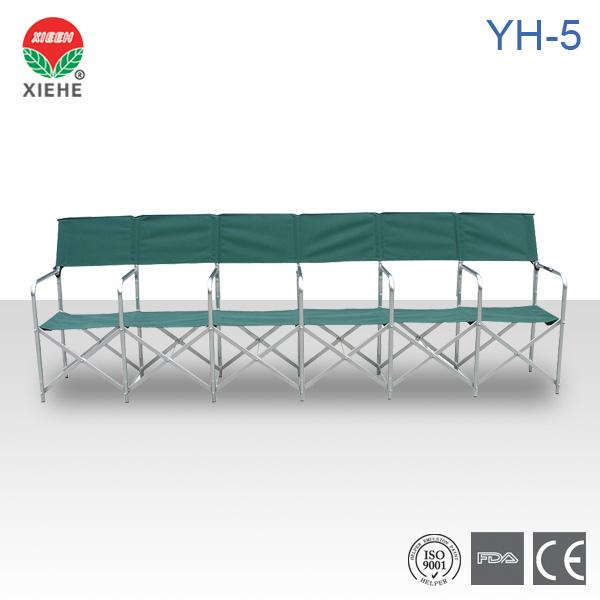 铝合金折叠椅YH-5