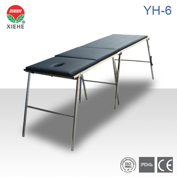 诊察床YH-6