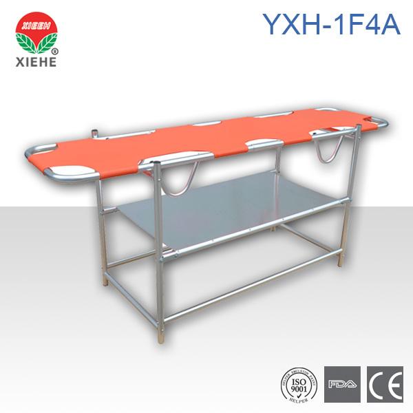 担架撑架YXH-1F4A